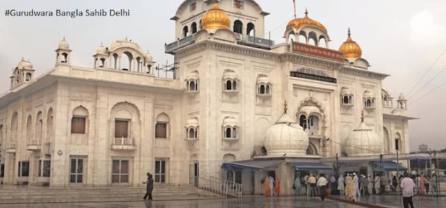 Gurudwara Bangla Sahib Delhi