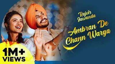 Ambran De Chann Warga Song Lyrics In English