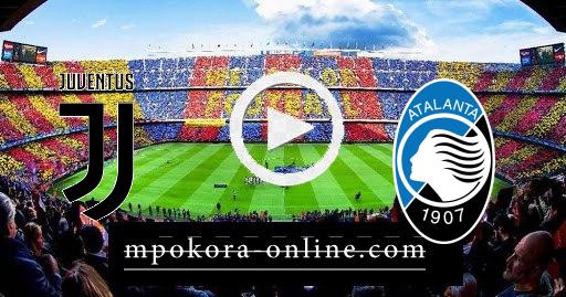 مشاهدة مباراة يوفنتوس وأتلانتا بث مباشر كورة اون لاين 18-04-2021 الدوري الايطالي