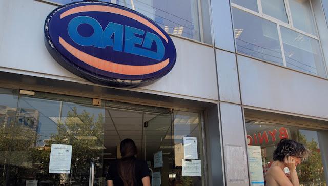 Δύο προγράμματα του ΟΑΕΔ με 35.000 θέσεις εργασίας εντός των επόμενων ημερών