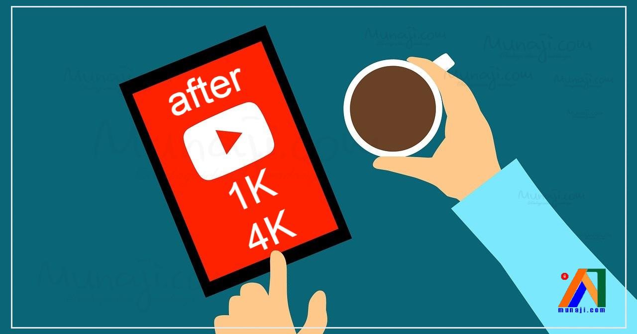 cara dapat uang dari youtube
