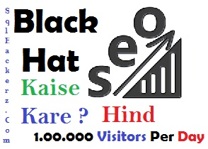 BlackHat SEO Kaise Kare ? Part 2 || BlackHat Blog Se BackLinks Kaise Li Jaati Hai ? || Hindi - 2018