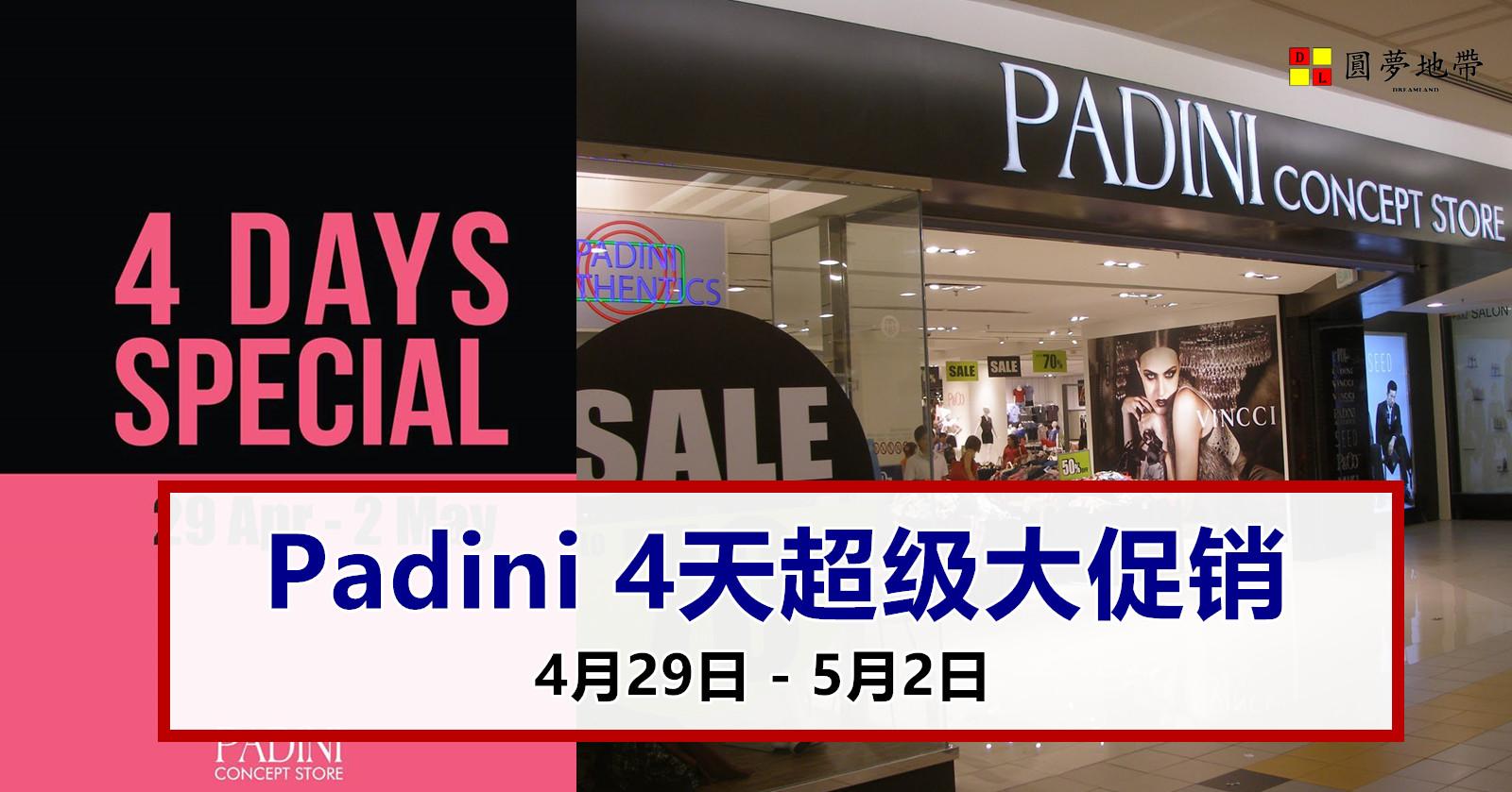 leadership of padini concept store Padini holdings brands including padini, seed, padini authentics, p&co, pdi, miki, vincci, vincci accessories, tizio & brands outlet.