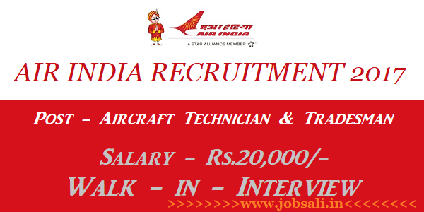 Air India walk in Interview, Air India Jobs, Air India Vacancy