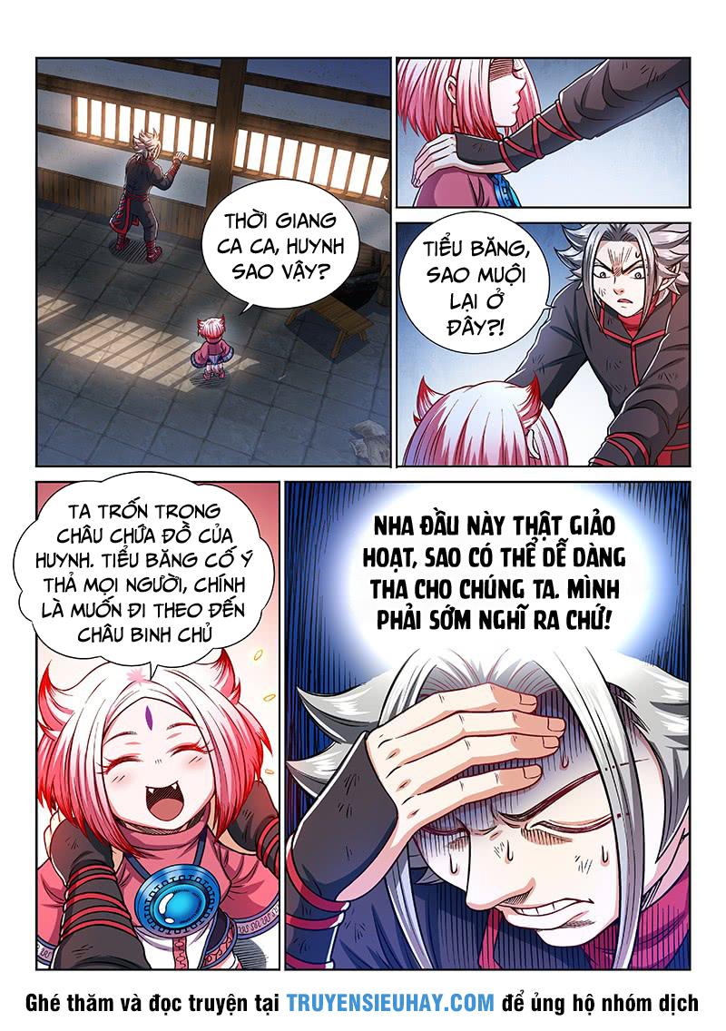 Ta Là Đại Thần Tiên chap 219 - Trang 4