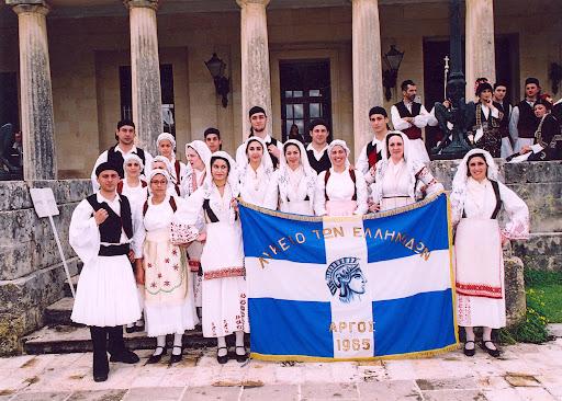 Αγιασμός και Γενική Συνέλευση στο Λύκειο Ελληνίδων Άργους