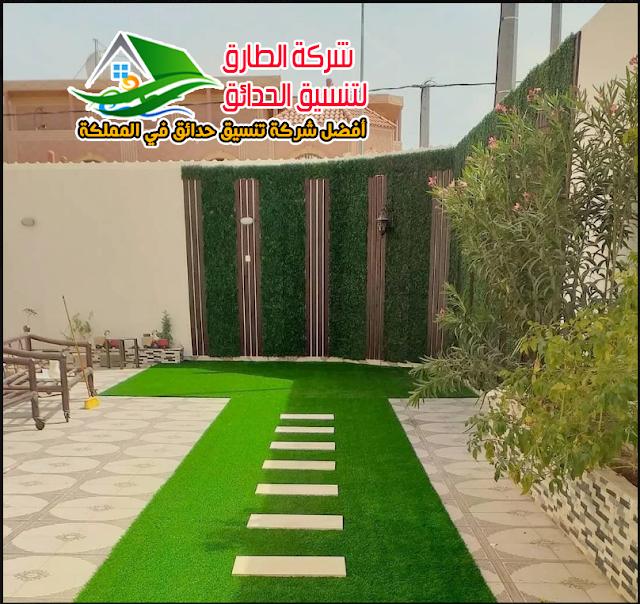 تخطيط حدائق منزلية في جدة