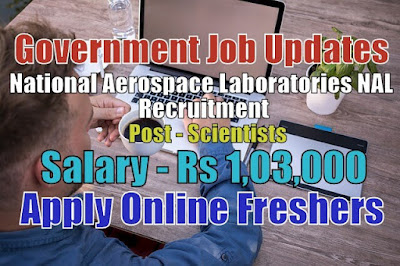 NAL Recruitment 2020