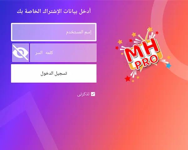 MH IPTV