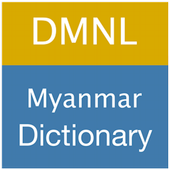 Myanmar Dictionary