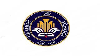 Daanish Boys School Fazilpur Jobs 2021 in Pakistan