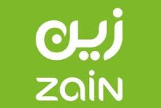 شركة زين السعودية، تعلن عن توفر فرص وظيفية شاغرة لحملة البكالوريوس فما فوق