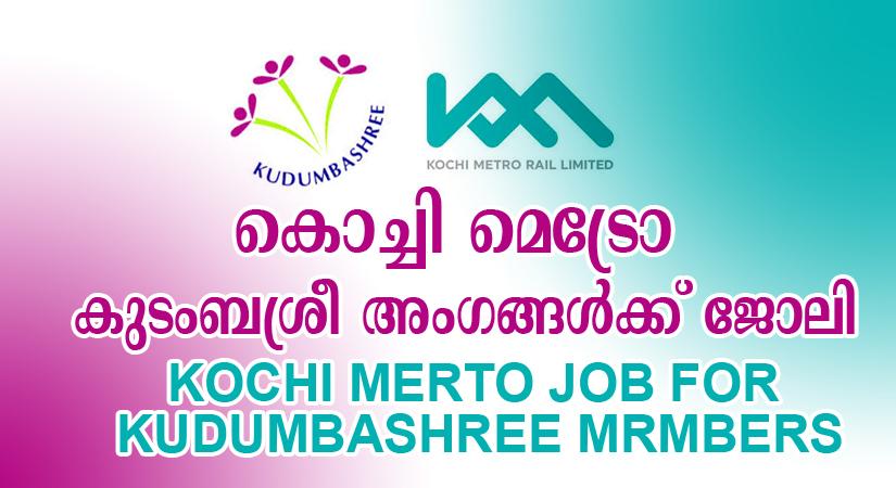 Kochi Metro Vacancies For Kudumbashree Members Application Form