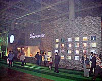 The front of the Shenmue Forest exhibition space