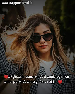 Attitude Status for girls cool