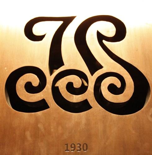 logo bank indonesia 1930