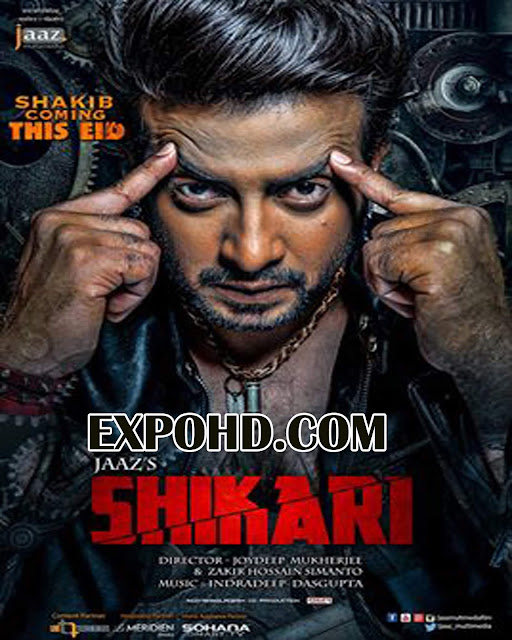 Shikari 2016 Full Movie Download HD 720p | 1080p