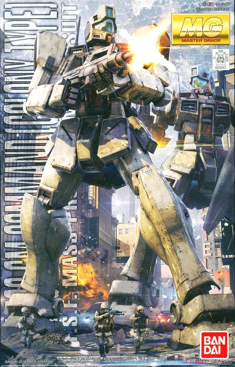 MG 1/100 GM Command [Colony Type] Box art