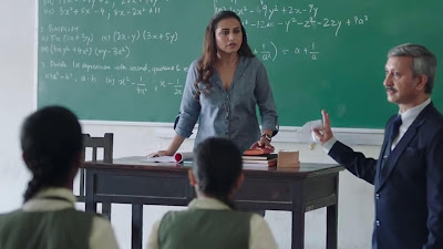 Hichki Movie HD Photo Free Download