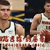 NBA 2K22 Nikola Jokic Cyberface and BOdy Model by Igo Inge