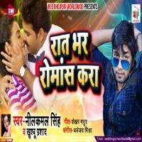Raat Bhar Romance Kara (Neelkamal Singh) new bhojpuri mp3