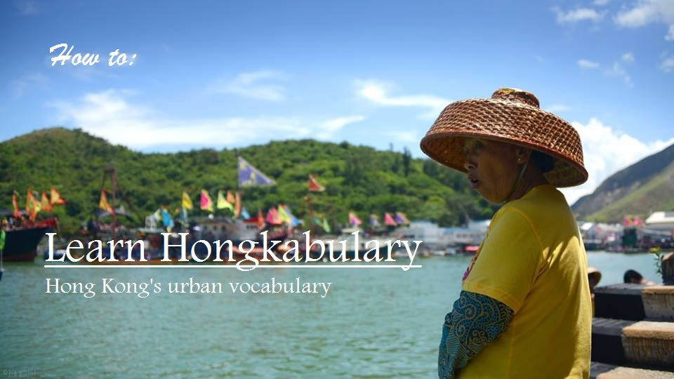 Learn Hongkabulary: Hong Kong's Urban Language