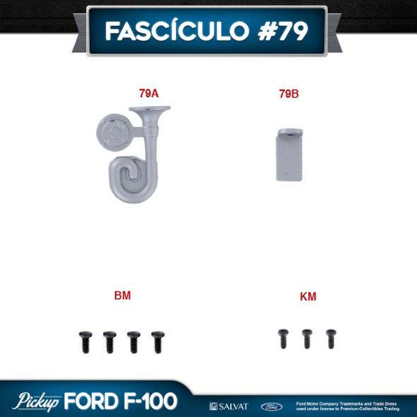 Entrega 79 Ford F-100
