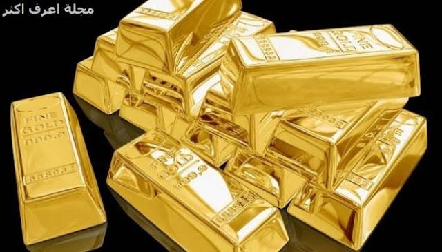 أسعار الذهب اليوم الخميس الموافق 28 نوفمبر لعام 2019 وفقًا للبورصة العالمية