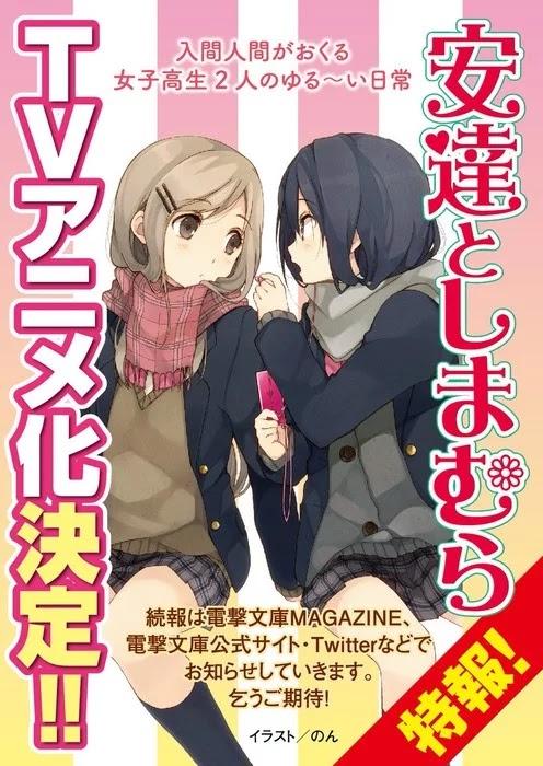 Adachi to Shimamura (Adachi y Shimamura) de Hitoma Iruma