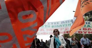 Συνδικάτο ΟΤΑ Μαγνησίας καταγγέλλει ΠΟΕ-ΟΤΑ: «Στρέφεται ενάντια στους συμβασιούχους»