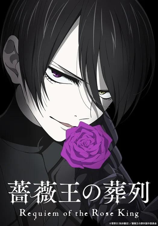 Requiem por el Rey de la Rosa (Bara-O No Sōretsu)