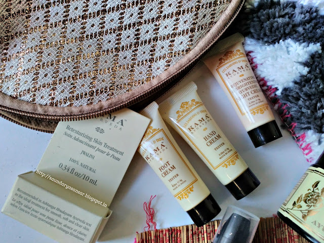 Kama Ayurveda Free Samples