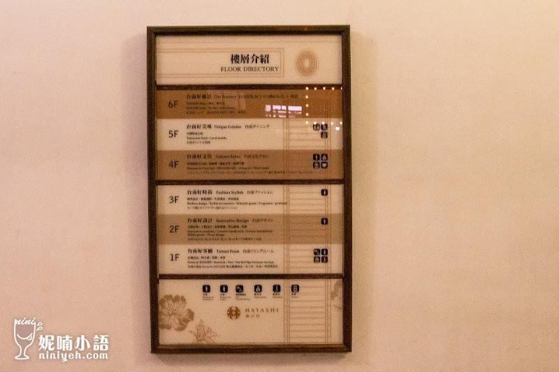 【台南景點】林百貨。見證二戰歷史!日治時代臺南銀座