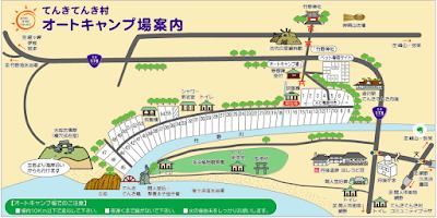 キャンプ場案内(出典:てんきてんき村オートキャンプ場公式サイト)