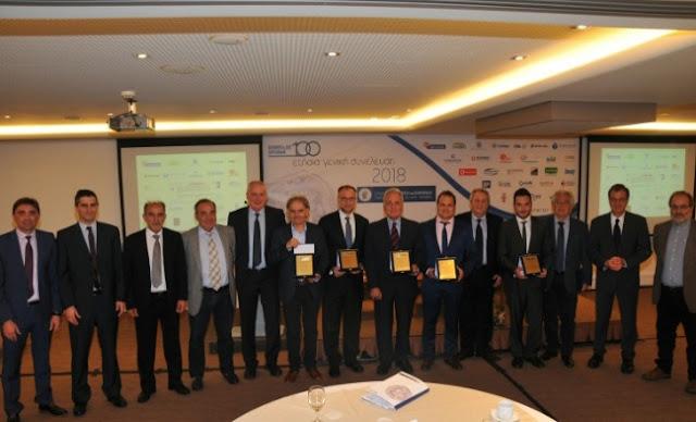 Τιμητικές διακρίσεις σε επιχειρήσεις από το Σύνδεσμο Επιχειρήσεων και Βιομηχανιών Πελοποννήσου και Δυτικής Ελλάδος