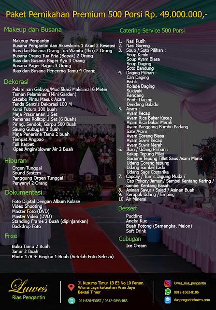 Paket Catering pernikahan 250 Undangan porsi 500 orang / pax lengkap dengan dekorasi pernikahan