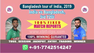 Who will win Today 3rd T20, Match Ban vs Ind , Sure Win Today