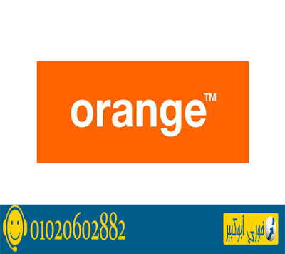 موبايل انترنت اورنج مصر