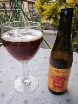 μπύρα μανιτάρι, μπύρα δίρφυς, παράξενο πιρούνι, paraxeno pirouni