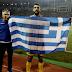 """""""Σταύρωσαν"""" ένα ποδοσφαιριστή στην Κύπρο επειδή πανηγύρισε με την ελληνική σημαία!"""