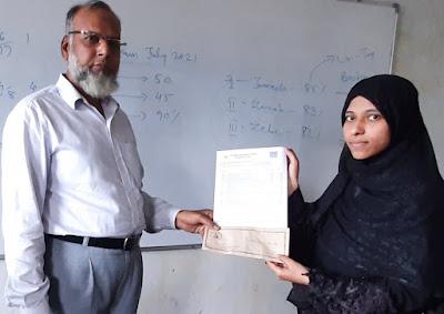 "JAT Haroon Ansari B.Ed College student topped in B.Ed at the city level جے اے ٹی ہارون انصاری بی ایڈ کالج کی طالبہ نے شہری سطح پر ""بی ایڈ"" میں ٹاپ کیا"