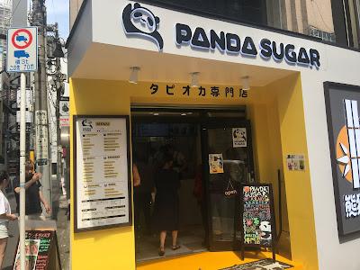 パンダシュガー六本木店