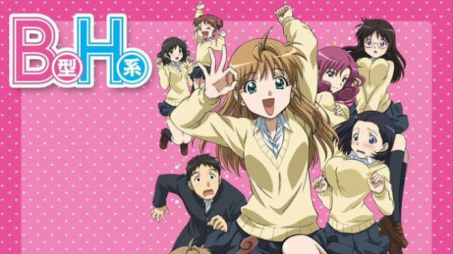 B-gata H-kei BD (01 – 12END) Batch Subtitle Indonesia