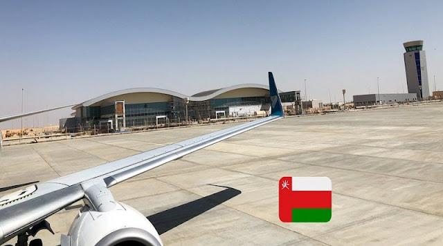 Duqm airport passenger terminal to open soon