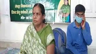 धरना पर बैठी सुधा सिंह RJD