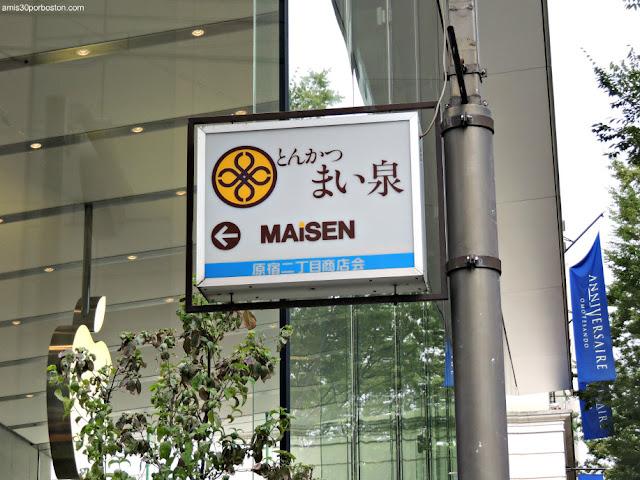 Letrero del Tonkatsu Maisen Aoyama Honten, Tokio