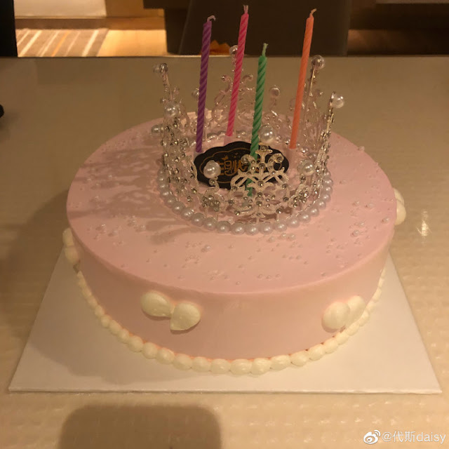 Dai Si Aug 14 birthday
