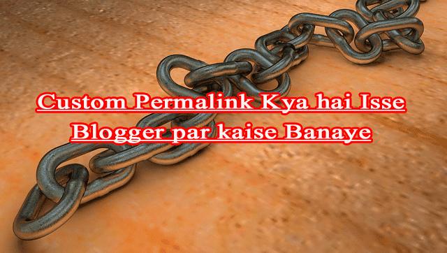 Custom Permalink Kya hai Isse Blogger par kaise Banaye