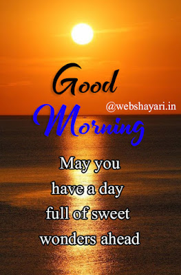Good morning GIF images animated good morning quotes photo