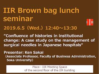 Brown bag lunch seminar 2019.6.5 Ken Sakai